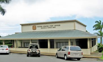 Honoka_a_Hawaii_post_office.jpg