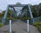 Drake_Hill_Road_Bridge.JPG