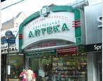 Storefront_of_NY_Central_Pharmacy.jpg