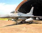 77th_Fighter_Squadron_-_Lockheed_F-16C_Block_50_Fighting_Falcon_-_94-0046.jpg