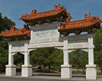 Chinese_Cultural_Garden_Gate.jpg