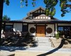 2017_Japanese_American_Museum_of_San_Jose.jpg