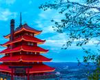 Pagoda__Reading__Pennsylvania_.jpg