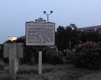 Sevierville-mcmahan-indian-mound.jpg