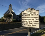 Mount_Bethel_Methodist_Church.jpg