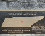 Geographic_Center_of_Tennessee_PC270247.JPG