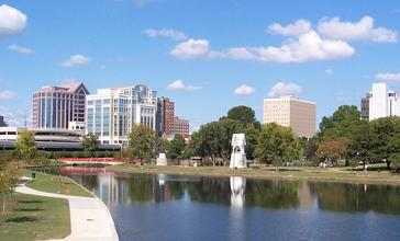Downtown_Huntsville__Alabama_cropped.jpg