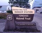 Misty_Fjords_Ranger_Station.jpg