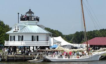 Chesapeake_Bay_Maritime_Museum.JPG