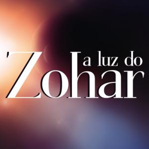 A-Luz