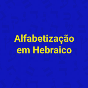Alfabetizacao