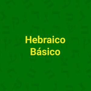Hebraico-Báscio