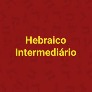 Hebraico-Int