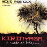 Science Fiction Audiobook - Kirinyaga by Mike Resnick
