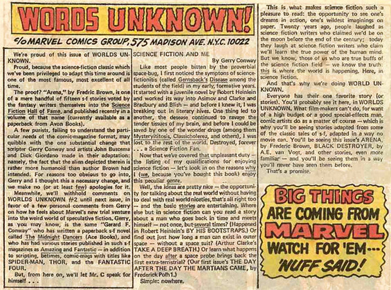 Worlds Unknown (#4) Editorial - Science Fiction And Me by Gerry Conway