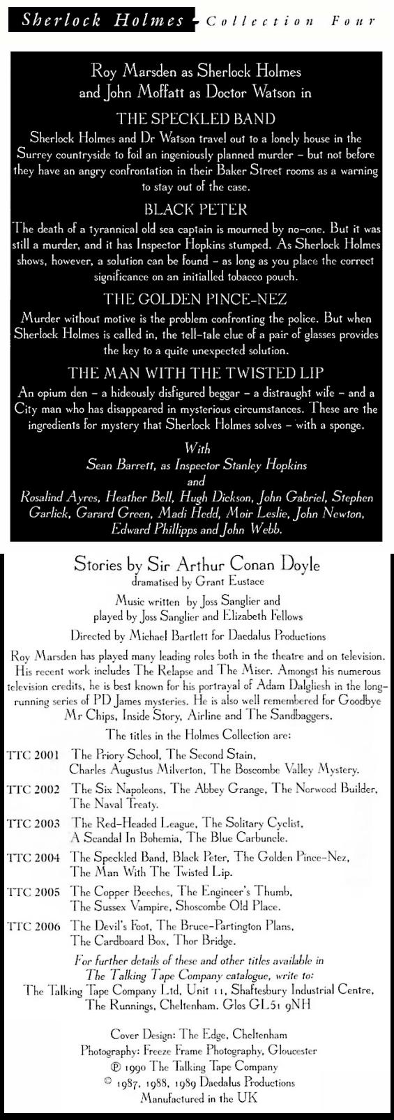 BFS Audio - Sherlock Holmes Collection Four - interior details