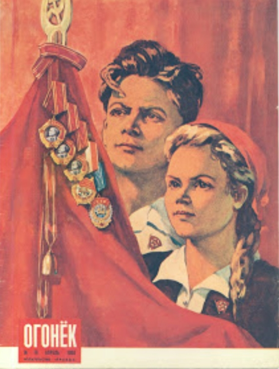 COVER illustration of the Soviet publication of Foster, You're Dead by Philip K. Dick