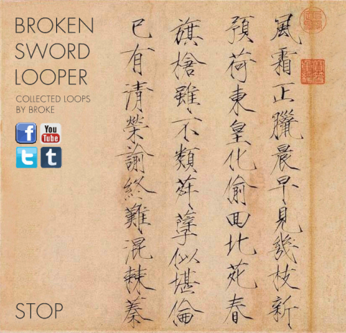 Broke Broken Sword Looper