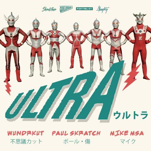 Ultra Looper