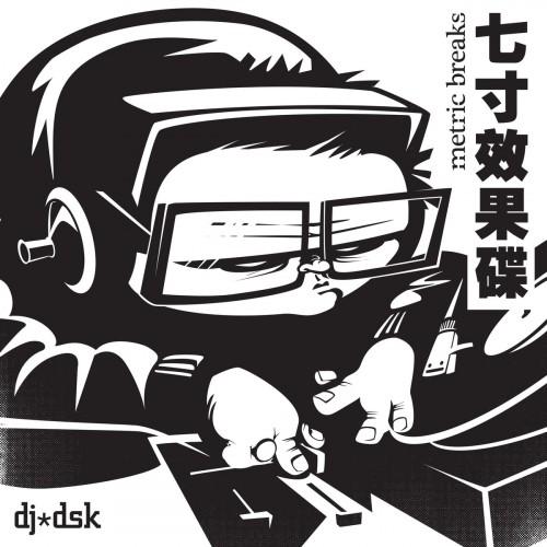 Dj DSK - Metric Breaks
