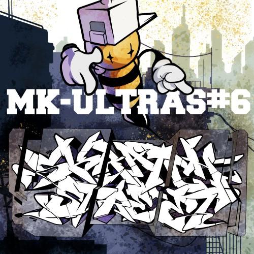 Skratch Street - MK ULTRAS 6