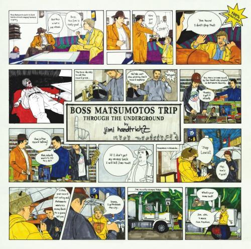 Jimi Handtrickz - Boss Matsumotos Trip