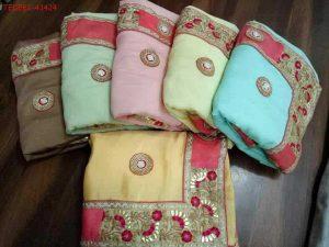 sticker concept boder  saree