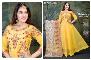 Anarkali / Readymade Suit Design