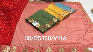 paper work concept packing saree