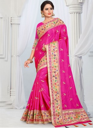 Traditional boder concept packing saree