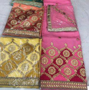 Daman Top Embroidery Design