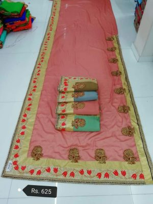 Cut Pest Butta Concept saree