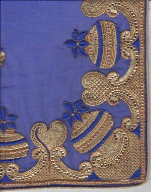 form saree