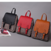 Korean version of the female bag 2020 autumn and winter new shoulder bag female fashion woolen small backpack trend simple small bag