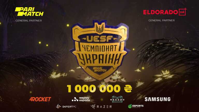 Parimatch partners with UESF for CS:GO and Dota 2 tournaments