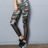 New camouflage yoga pants and quick-drying pants