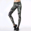 High waist four-needle six-line new camouflage fitness yoga pants tight stretch printing sports leggings