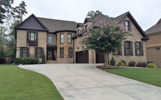 585 Settles Brook Ct, Suwanee, GA