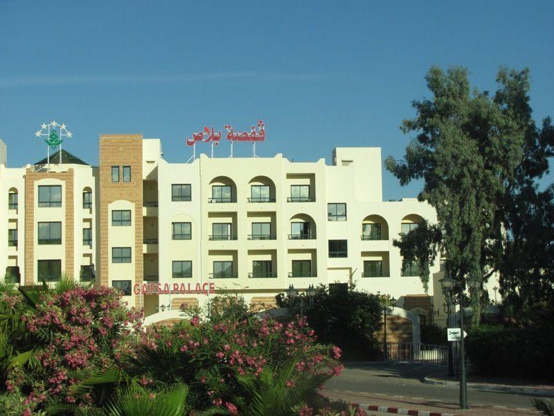 Центральный Тунис