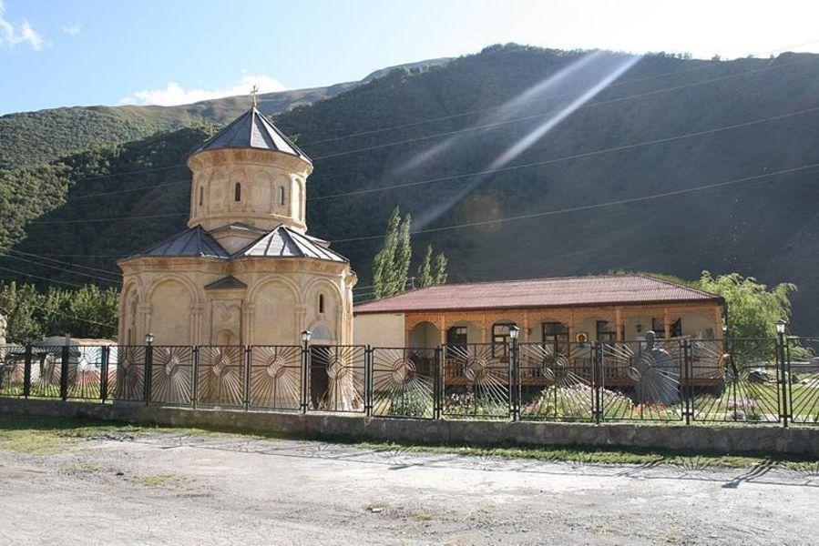 Мцхета-Мтианети