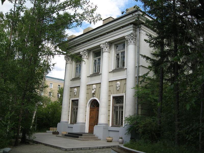 Читинская область