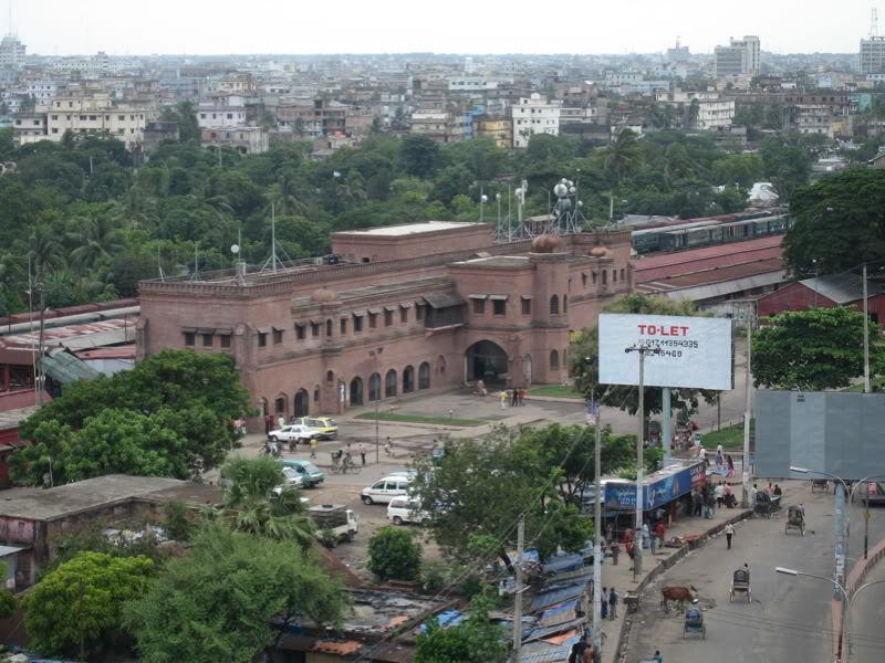 Читтагонг