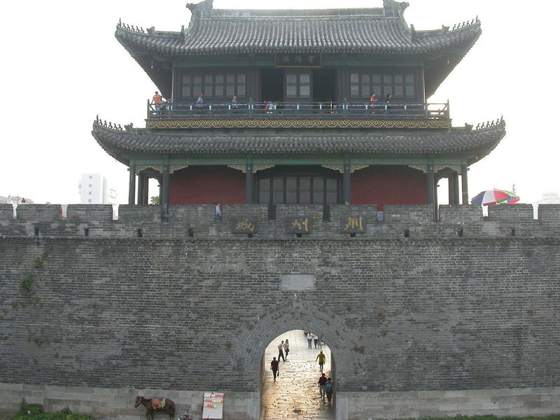 Цзинчжоу