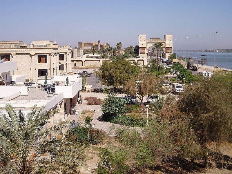 Басра