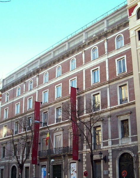 Национальный музей прикладного искусства