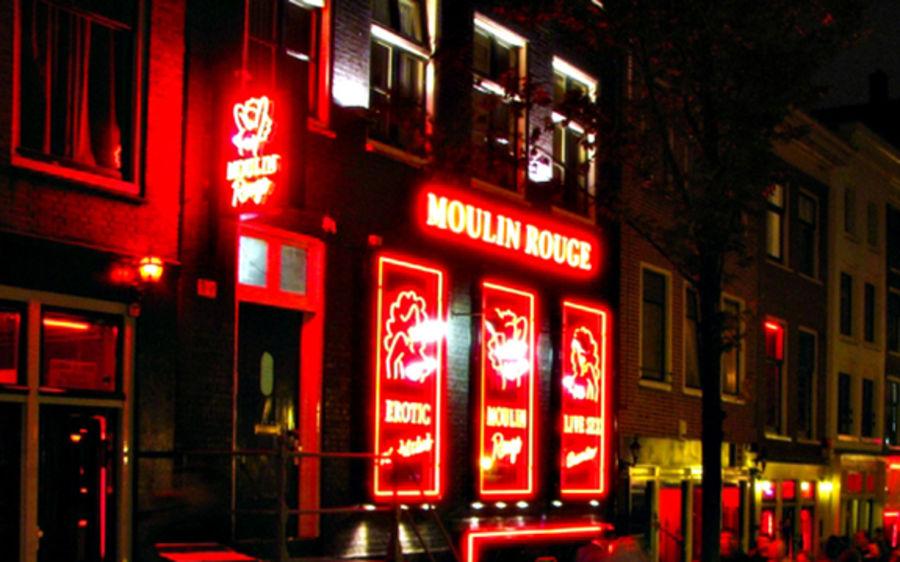 Квартал красных фонарей