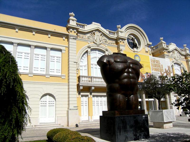 Музей современного искусства, Синтра