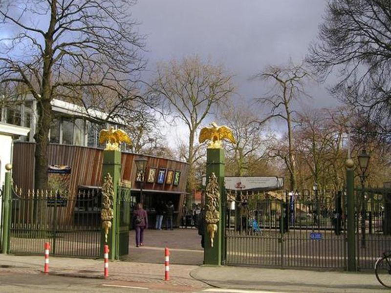 Зоопарк «Артис»