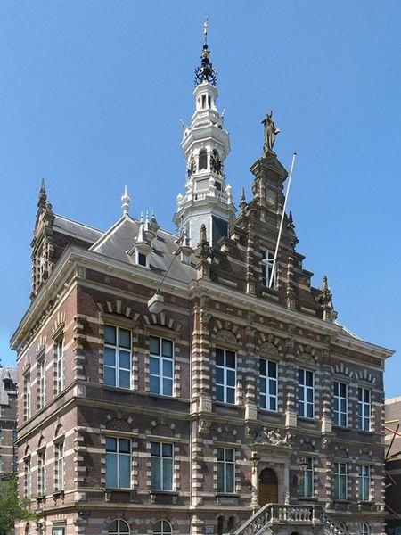 Архив Амстердама