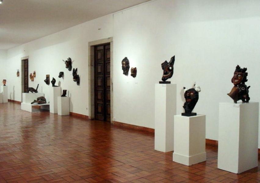 Музей Ламегу